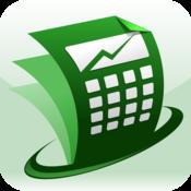 App Icon: Steuer App 2011 2.1