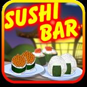 App Icon: Sushi-Bar