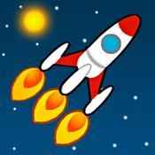 App Icon: Crazy Landing 1.0