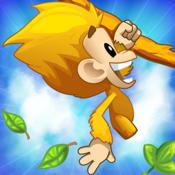 App Icon: Benji Bananas