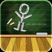 App Icon: Hangman Free