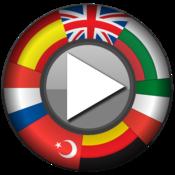 App Icon: 7-1 Offline Sprach Übersetzer