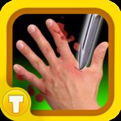 App Icon: Finger Versus Messer Spiel