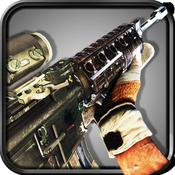 App Icon: Real Strike - The Original 3D Augmented Reality FPS Gun App 3.1