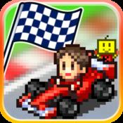 App Icon: Grand Prix Story