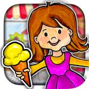 App Icon: My PlayHome Stores 1.8.0