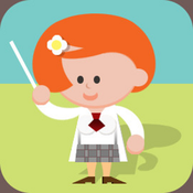 App Icon: The Great Brain Experiment
