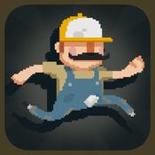 App Icon: The Other Brothers 1.1