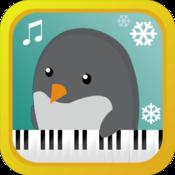 App Icon: Tierische Piano Pianimal