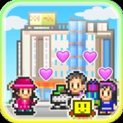 App Icon: Mega Mall Story