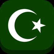 App Icon: Ramadan 2016