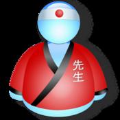 App Icon: JA Sensei - Japanisch lernen