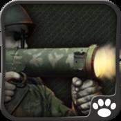 App Icon: Glorreiche Soldaten des 2. WKs