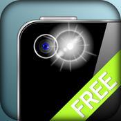 App Icon: Taschenlampe Gratis 2.0