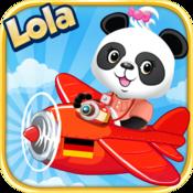 App Icon: Lola auf Entdeckungsreise