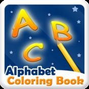 App Icon: Alphabet Malbuch für Kid