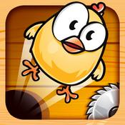 App Icon: Drop The Chicken 1.31