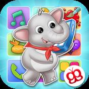 App Icon: Buzz me! Spieltelefon HD