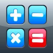 App Icon: Wissenschaftlicher Kalkulator B1 - Kalkulation und Dokumentation in komplexen Berechnungen 3.1.0