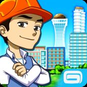 App Icon: Little Big City