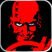 App Icon: Carma Free