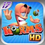 App Icon: Worms HD 2.3