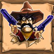 App Icon: Guns'n'Glory 1.7.1