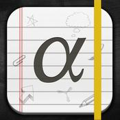 App Icon: inClass 3.3.3