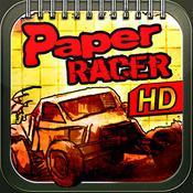 App Icon: Paper Racer 1.2.2