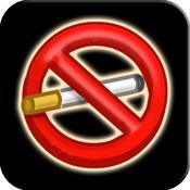 App Icon: Meine letzte Zigarette – Nichtraucher werden und bleiben 2.40