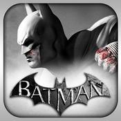 App Icon: Batman Arkham City Lockdown 1.5