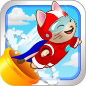 App Icon: Cannon Cat 1.2.2